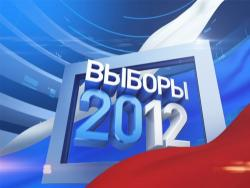 Радио KuKu: Оппозиция России готовится к инаугурации нового Президента РФ в мае