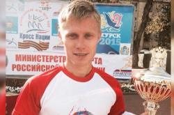 Легкая атлетика. Российского марафонца дисквалифицировали и лишили призовых