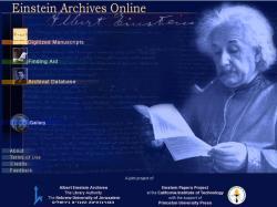 Архив работ Эйнштейна в ближайшее время появится в общем доступе Интернета