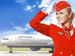 Группа российских компаний `Аэрофлот`  попала в число самых безопасных авиакомпаний мира