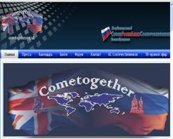 В Британии появился новый интернет-портал для российских соотечественников