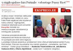 Eesti Ekspress: Депутаты эстонского парламента требуют от России освобождения Pussy Riot
