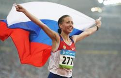Шестеро российских легкоатлетов лишены медалей чемпионатов мира, Европы и Олимпийских игр
