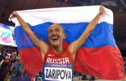 Легкая атлетика. ВФЛА дисквалифицировала Юлию Зарипову и еще пять спортсменов