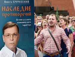 ММК «Импрессум» пригласил в Таллин российского экономиста и публициста Никиту Кричевского