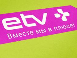 Телеканал ETV+ приглашает местных музыкантов для участия в шоу `ТВой вечер`