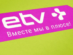 `Владивосток`: Журналист ETV+ Александр Хоботов начинает путешествие через всю Россию