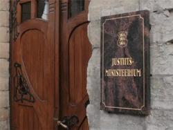 Эстония получила материалы для перевода Дениса Полякова из России в местную тюрьму