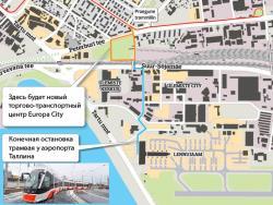 Трамвайный маршрут до аэропорта Таллина будет продлён к ноябрю 2017 года