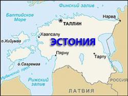 Эстония признана экспертами-страховщиками самой безопасной страной для туристов из России