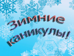 Министр образования: С 2017/18 учебного года в школах Эстонии появятся новые каникулы