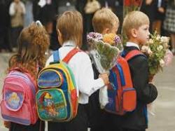 К сведению: О школьных пособиях на 2016/17 учебный год в Таллине и других городах Эстонии
