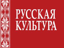С 4 сентября таллинская Школа русской культуры начинает очередной учебный год