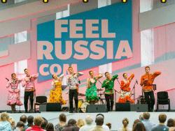 В центре Таллина впервые пройдёт фестиваль российской культуры FeelRussia