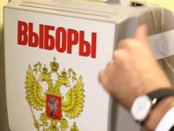 Максим Новосельский: Результаты выборов в РФ вполне закономерны с точки зрения политологии