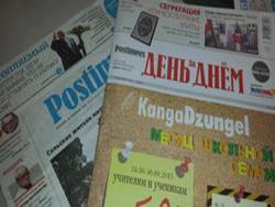 Finita la comedia: В Эстонии не останется ни одной ежедневной газеты на русском язке