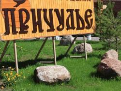 В Причудье появится новое самоуправление с центром в Муствеэ и числом жителей около 6000