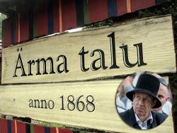 СМИ Эстонии: К экс-президенту страны Ильвесу есть вопросы по субсидированию хутора Ergma