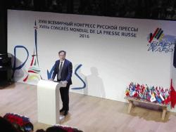 В столице Франции состоялось открытие XVIII Всемирного конгресса русской прессы