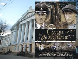 В Русском культурном центре бесплатный киносеанс: Белоруссий фильм «Следы Апостолов»
