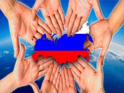 «Вместе с Россией»: 1 ноября 2016 года в Москве открылась конференция соотечественников РФ