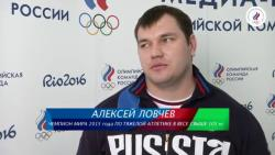 Российские спортсмены встают в очередь за миллионными компенсациями из бюджета