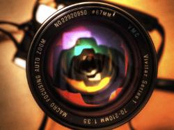 До конца ноября все желающие могут принять участие в фотоконкурсе «Взгляд иностранца»