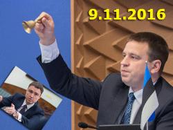 Вотум недоверия правительству Рыйваса: В Эстонии начинается новая политическая история