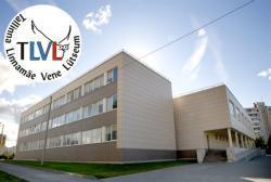 С сентября 2017 года в таллинском районе Ласнамяэ появится муниципальная гимназия
