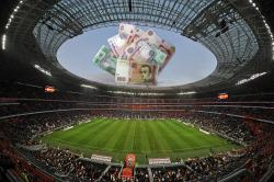 Цены на украинские отели в период чемпионата Европы вывели из себя и Януковича, и Платини