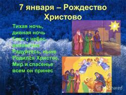Новое правительство Эстонии может сделать Православное Рождество праздничным днём