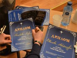 В Нарве подвели итоги II рождественского конкурса юных чтецов «Свет Рождества»