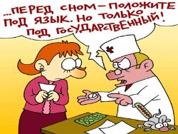 К концу 2016 года число языковых дружинников в Латвии достигло 16