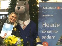 Число пассажиров Таллинского порта в 2016 году впервые в истории превысило 10 миллионов