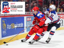 Хоккей. МЧМ-2017. Сборная России в полуфинале уступила по буллитам команде США