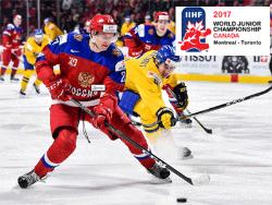 Хоккей. МЧМ-2017. Сборная России в овертайме матча за `бронзу` выиграла у шведов