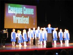 «Северное сияние»: В Таллине пройдёт фестиваль творческих коллективов русских школ города