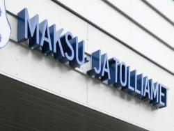 Эстонские `богачи` с 2019 года могут получить требование по доплате подоходного налога