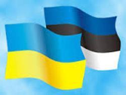 Украинские СМИ сообщили о возможном получении от Эстонии помощи в 5,7 миллионов евро