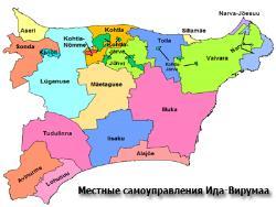 Оппозиция Силламяэ предлагает городу объединиться с Нарвой-Йыэсуу и волостью Вайвара