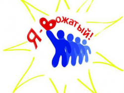 Власти столицы Эстонии организовали курсы для обучения вожатых молодёжных лагерей