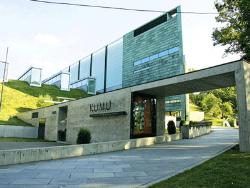 17 февраля все желающие могут предлагается посетить художественный музей KUMU за 1 евро