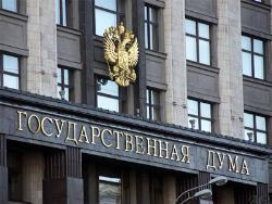 В Госдуме России прошли слушания о политике в отношении соотечественников за рубежом