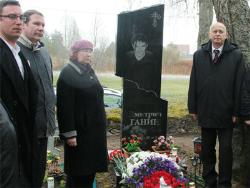 МИД России: Убийцы Дмитрия Ганина должны понести заслуженное наказание