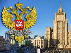Глава МИД РФ Сергей Лавров назвал заявления Прибалтики о российской угрозе абсурдными