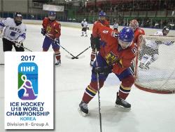 Хоккей. ЮЧМ-2017. Эстонские юниоры пропустили четыре безответных гола от Румынии