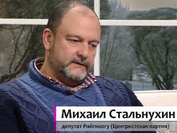 Депутат Михаил Стальнухин обвиняет власти Нарвы в фальсификации итогов опроса школьников