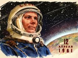 12 апреля - День космонавтики: 56 лет назад Юрий Гагарин открыл для человечества космос