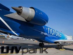 Деньги пенсионных фондов LHV будут вложены в покупку авиапарка компании Nordica