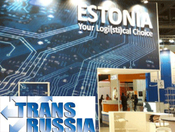 На TransRussia-2017 сделан важный шаг к восстановлению транспортных контактов ЭР и РФ